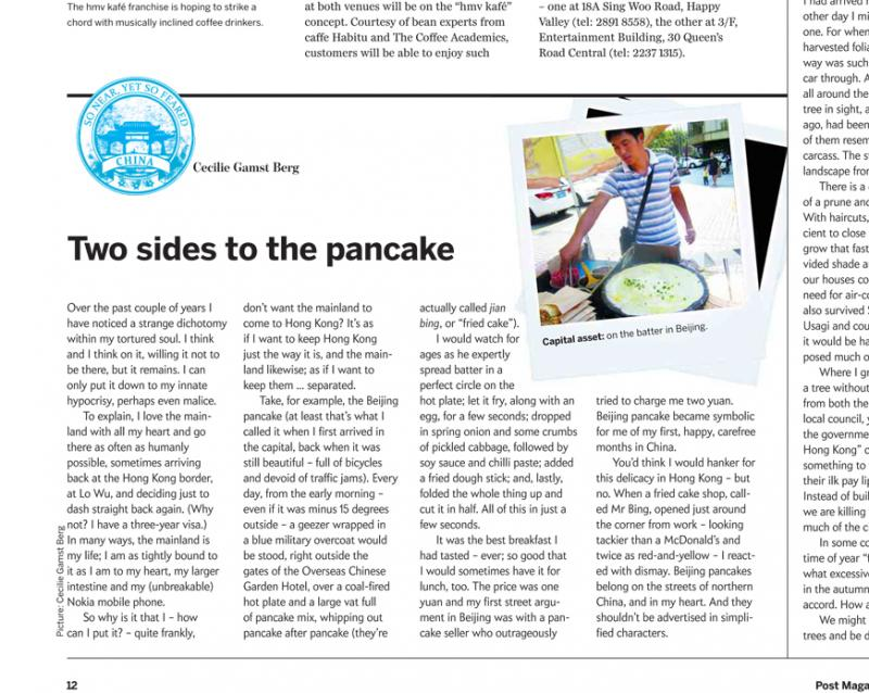 Beijing Pancake